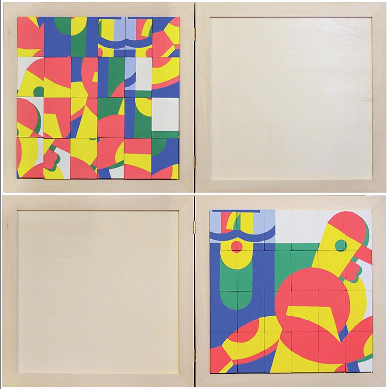 Deperiana puzzle, 2014